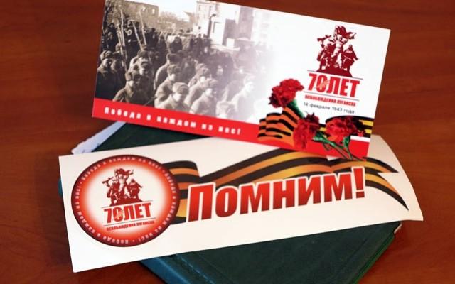 Международный конкурс «Память поколений»