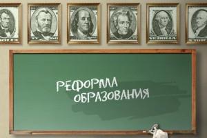 Подписаны приказы об объединении нескольких московских вузов