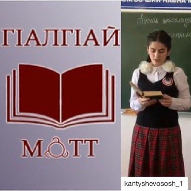 В Республике Ингушетия прошел Флешмоб по ингушскому языку.