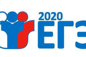 Как помочь детям подготовиться к ЕГЭ в условиях дистанционного обучения расскажут учителям